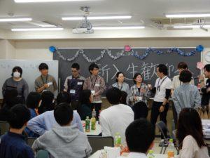 言語聴覚士学科 新入生歓迎会を行いました!