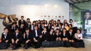 視能訓練士学科1年制 講演会・研修会に参加しました!