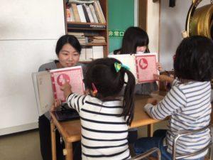 視能訓練士学科3年制 3年生保育園実習!