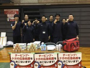 メディカル・トレーナー部 近畿私立高等学校バレーボール選手権大会サポート報告!