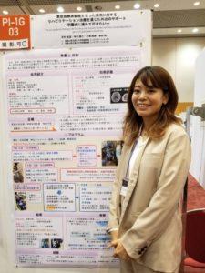 作業療法士学科 教員・卒業生学術記~第53回日本作業療法学会篇~