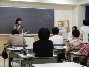 言語聴覚士学科 見学実習報告会を行いました!