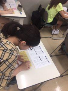 視能訓練士学科3年制 視覚障がい者ガイドヘルパー養成講座vol.1