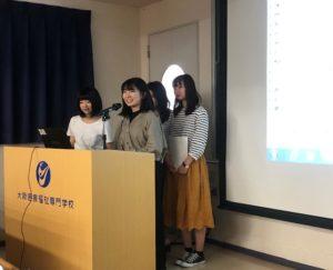 視能訓練士学科3年制 卒業研究 中間発表会