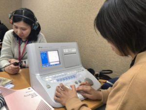 言語聴覚士学科 聴覚検査演習をしました!