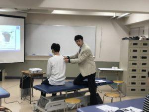 理学療法士学科 ナイトセミナー『肩関節可動域拡大のための評価と治療②』