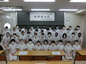 視能訓練士学科1年制 臨地実習が始まりました!