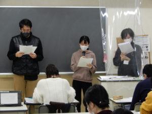 言語聴覚士学科 授業風景(発表会)