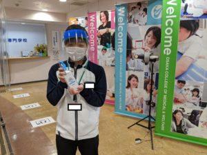 作業療法士学科 オープンキャンパス 学生スタッフ☆