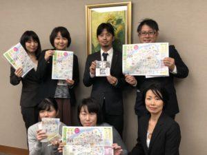 災害関連・学生活動紀!~卒業研究発表会篇 Vol.1~ 夜間部