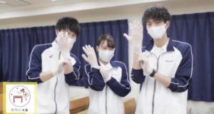 動画で見る、感染対策を徹底したオープンキャンパス☆