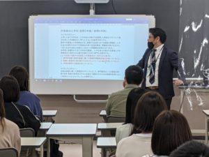 作業療法士学科 新入生オリエンテーション開始!