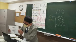 視能訓練士学科1年制 オンライン授業風景
