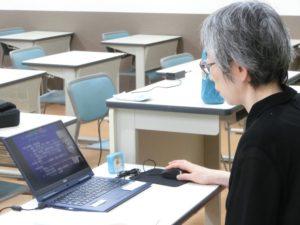 視能訓練士学科1年制 看護学概論の遠隔授業の様子