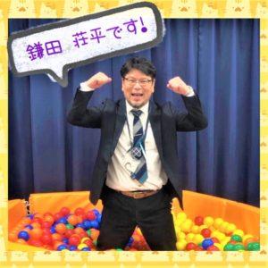 こどもリハビリテーション支援専攻コース  担当教員インタビュー③鎌田先生♪