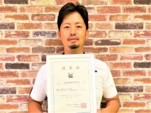 日本作業療法士協会認定 生活行為向上マネジメント推進強化校に認定されました!
