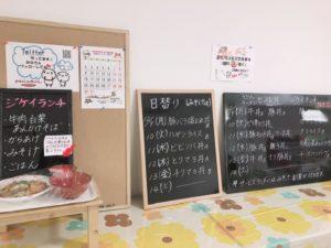 滋慶レストラン(学食)のご紹介☆