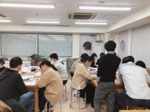国家試験対策☆