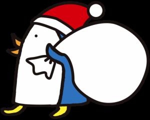 クリスマスオープンキャンパス告知〜大人気の先生を紹介します☆〜