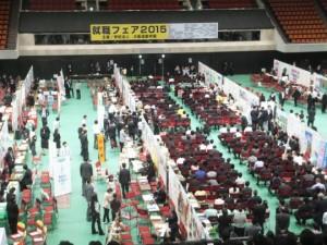 大阪滋慶学園「就職フェア2015」が開催しました!