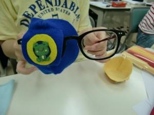 視能訓練士学科3年制 「パッチワークス」を作成しました!