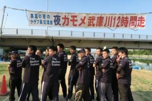 メディカルトレーナー部活動報告 @よるカモメ武庫川12時間走編