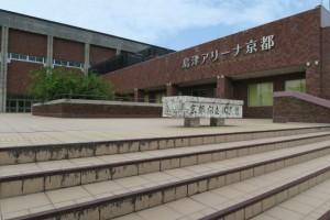 メディカルトレーナー部活動報告@島津アリーナ京都