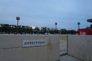 メディカルトレーナー部 秋の活動報告@摂津高校野球部