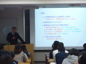 「第4回全学同窓会ゼネラリスト研修」が開催されました!