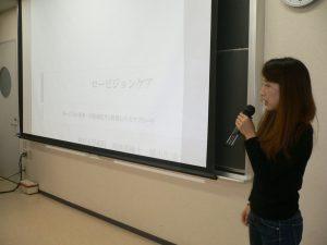 視能訓練士学科 卒後勉強会を開催しました!