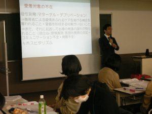 視能訓練士学科1年制「臨床心理学」の授業を紹介します!