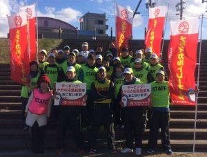 「兵庫・加古川30K」に大会運営・救護ボランティアとして参加しました!