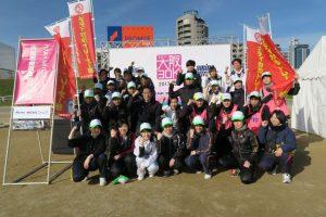 メディカルトレーナー部活動報告 @大阪30K 冬大会