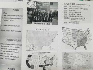 視能訓練士学科3年制 海外研修へ向けた事前準備!vol.1