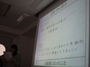 視能訓練士学科3年制 1年生が実習の発表会を行いました!