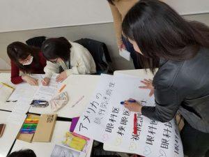 視能訓練士学科3年制 海外研修へ向けた事前準備!vol.2