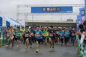 メディカルトレーナー部活動報告@企業対抗駅伝2017