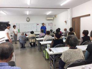 ボランティア活動報告 認知症予防体操@淀川区新北野地域