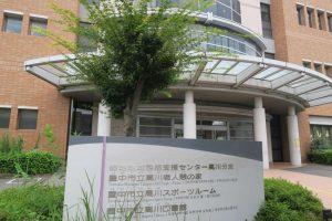 ボランティア活動報告「認知症予防体操」@高川介護予防センター