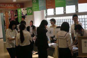 第2回適性AO入試 来校日1日目が終了しました!