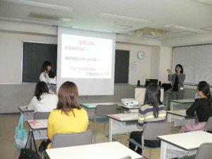 視能訓練士学科1年制 特別イベントを行いました!