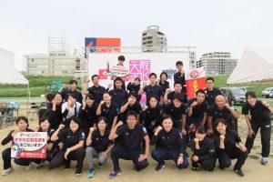 「大阪30K 秋大会」に大会運営・救護スタッフとして参加しました!