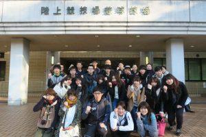 ボランティア活動報告 第1回 京都ふれeyeブラインドマラソン@西京極総合運動公園