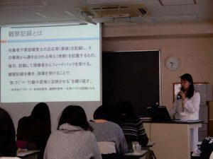 言語聴覚士学科 見学評価実習のオリエンテーションを行いました!