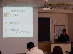言語聴覚士学科 第4回プレカレッジを行いました!