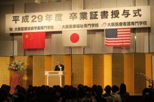 平成29年度 「卒業式」を行いました!