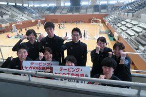 メディカルトレーナー部 高校バスケットボール大会@島津アリーナ京都
