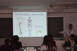 視能訓練士学科3年制 解剖生理学!